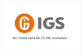 컨설팅 솔루션 전문기업 'IGS', 지스타 2016 B2B 참가…자체 개발 솔루션 최초 공개