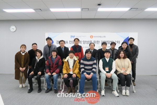 경북글로벌게임센터, 게임인력 양성에 성과 나타내