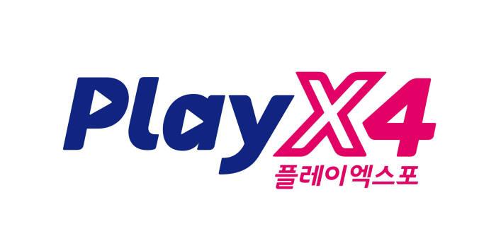 [PlayX4] IGS(주), 플레이엑스포서 게임 개발자를 위한 QA상담 진행