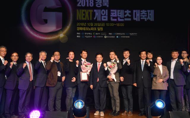 경북 `게임콘텐츠 인력양성` 성과…교육생 100명 게임업체 IGS 정규직으로